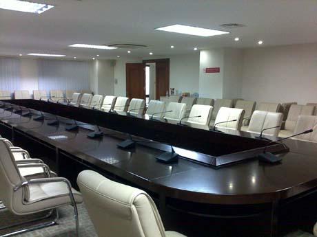 Hệ thống hội nghị kỹ thuật số