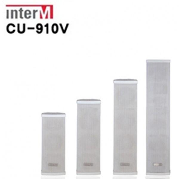CU-910V3