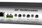 netstreamer
